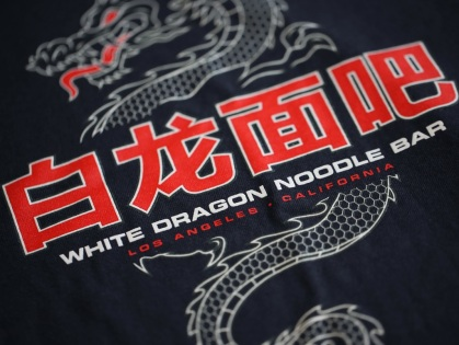 productimage-picture-white-dragon-noode-bar-regular-t-shirt-4971