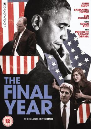 Win Obama-doc 'The Final Year' on DVD! **COMPETITION CLOSED**