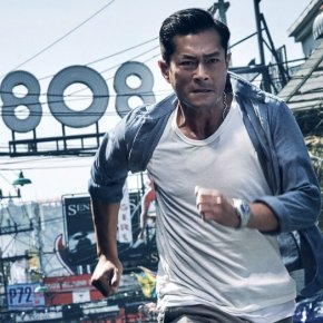 Paradox DVD review: Dir. Wilson Yip (2018)