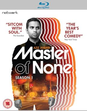 Win Master of None Season 1 on Blu-ray! **COMPETITIONCLOSED**