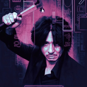 Win Park Chan-wook's Oldboy on DVD!