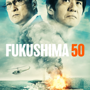 Win a Digital Pass to watch Altitude Films Fukushima 50 **COMPETITIONCLOSED**