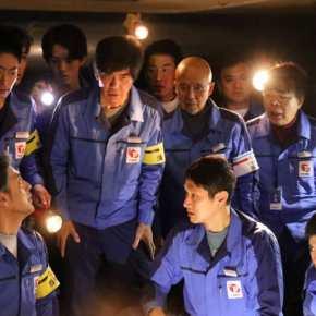 Fukushima 50 review: Dir. Setsurô Wakamatsu(2021)